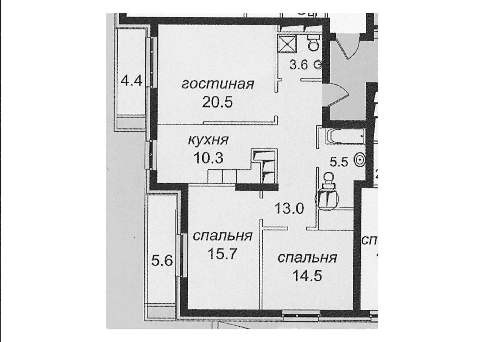 Цены прайс-лист расценки на перепланировку квартиры
